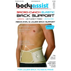 Sacro Cynch Elastic Back Support (no suspenders)