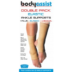 Wash1/Wear1 Elastic Ankles (Pair)
